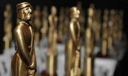 Nominaciones a los Martín Fierro en radio