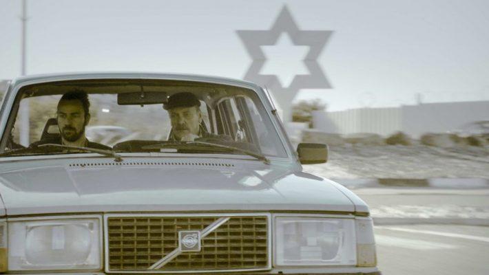 """""""Wajib"""", una obra de arte del cine palestino"""