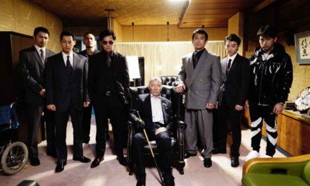 Drogas, Yakuza… acción