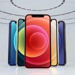 «Una nueva era» para iPhone
